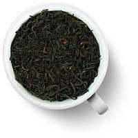 Чай Китайский И Син Хун Ча (Красный чай из Иcин)