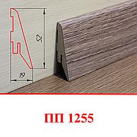 Плинтус МДФ 55 мм ПП1255; 2,8 м