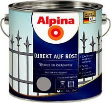 ЭМАЛЬ ГЛАДКАЯ ALPINA DIREKT AUF ROST антикоррозионная (RAL 7040 Серый) 2,5л