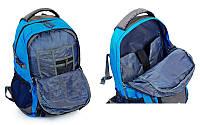 Рюкзак спортивный с жесткой спинкой ZEL GA-3702