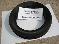 Бандаж колеса АС802806 сеялка Optima