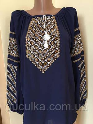 Вишиванка жіноча синя на шифоні з орнаментом  продажа d70a6a7728ba0