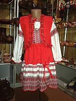 Тканий костюм для дівчинки (трійка) 8-10 років