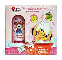 Подарочный набор Pink Elephant For Girls Красочное купание (шампунь+гель-краски для купания 3 шт.)