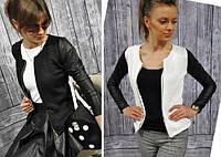 Женская кофта куртка бомбер белая Vera