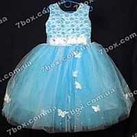 Детское платье бальное С бабочками (голубое) Возраст 5-6 лет., фото 1