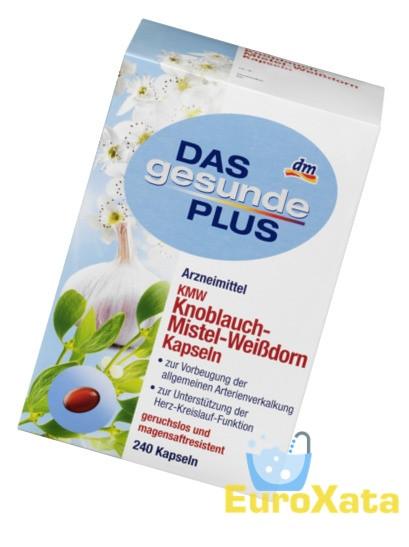 Витамины DM Das gesunde Plus Knoblauch-Mistel-Weißdorn капсулы Чеснок/Боярышник/Омела (240шт) Германия