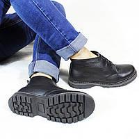 Мужские кожаные зимние ботинки на меху (шерсть)