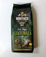 Кофе молотый моноарабика 250г Гватемала