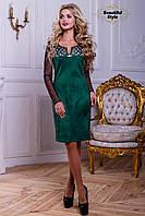 Стильное платье из эко-замша с перфорацией
