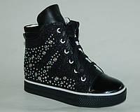 Детские модные демисезонные ботинки (сникерсы) девочкам р.33(20см) утеплены флисом, с молнией и шнуровкой