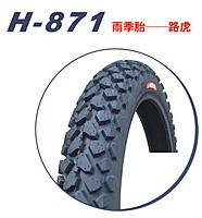 Мотоциклетные покрышки 2.75-17  H-871  ТТ   CHAOYANG