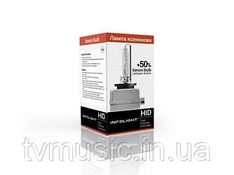 Ксеноновая лампа Infolight D1S (+50%) 6000K 35W