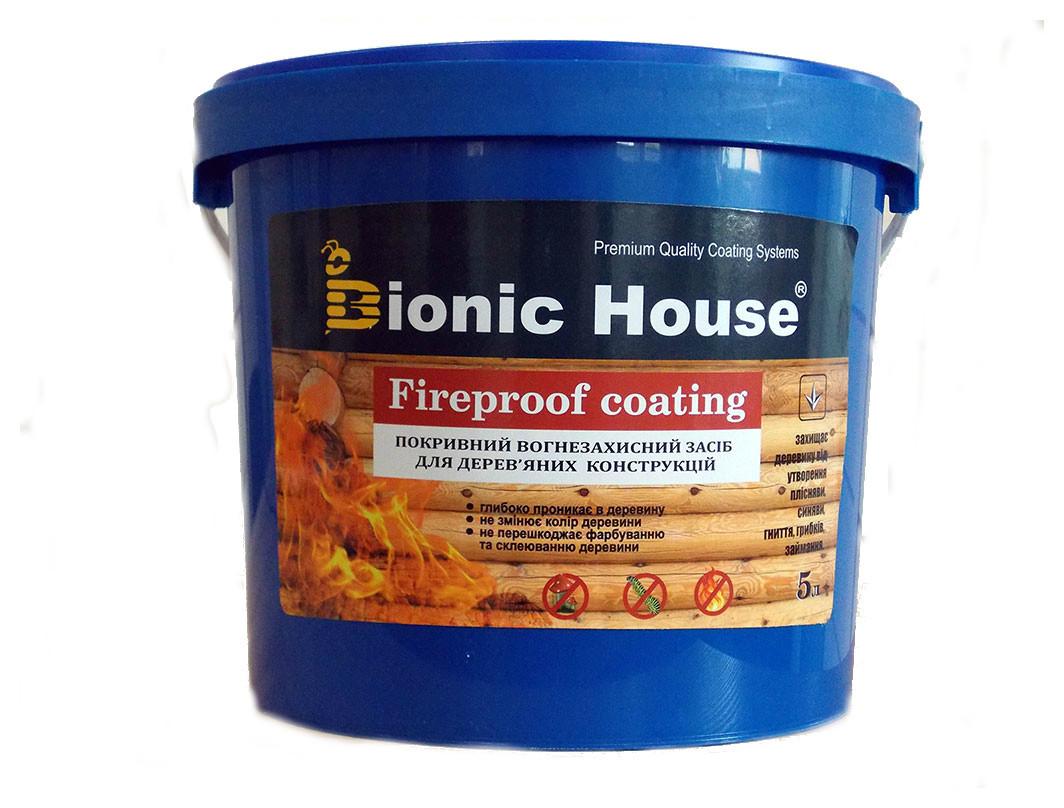 """Огнезащитная краска для древесины """"Firebio coating"""" 5кг"""