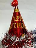 Колпак праздничный Малый Фольга с голограммой 79614 Китай, фото 2