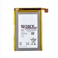 Аккумулятор Sony LIS1501ERPC для Sony C6502, C6503, C6505, C6506, D6643 Xperia ZL 2330mAh