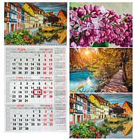 Календарь настенный квартальный на 2018 год (1 пружина) Buromax BM2106
