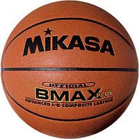 Мяч баскетбольный Mikasa BMax Plus pазмер 7