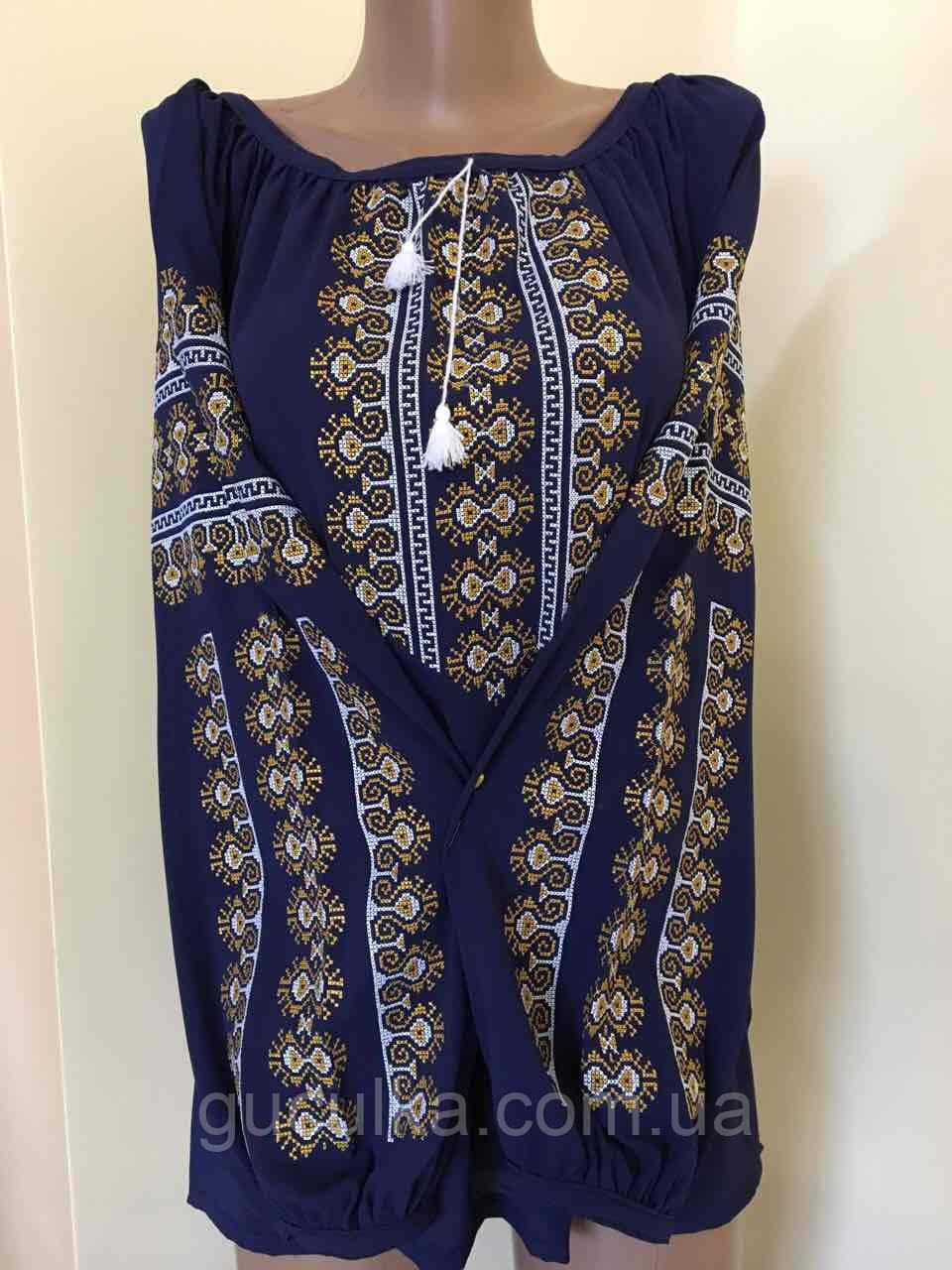b45709813cc Шифонова вишита блуза синього кольору - Інтернет-магазин