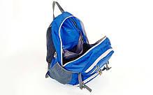 Рюкзак спортивный V-35л COLOR LIFE 1554, фото 3