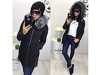 Женская  зимняя  куртка Аляска  №772 48-50, 50-52