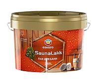 Лак влагозащитный ESKARO SAUNA LAKK для саун 2,4л