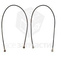 Шлейф для мобильного телефона HTC Desire 820, коаксиальный RF кабель
