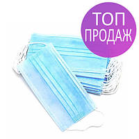 Маски медицинские одноразовые, 3-х слойные, с гибким носовым фиксатором Polix, в упаковке 50 шт, голубые