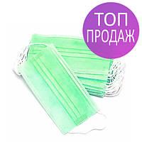 Маска медицинская, 3-х слойные, на резинке, с гибким носовым фиксатором Polix, в упаковке 50 шт, зеленые