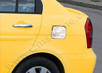 Декоративная накладка на люк бензобака Hyundai Accent 2006+