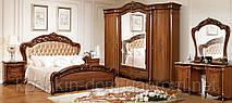 Спальный гарнитур Дженифер