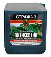 """Антисептик-антижук для деревянных конструrций """"Страж-3"""" (готовый роствор) 5л"""