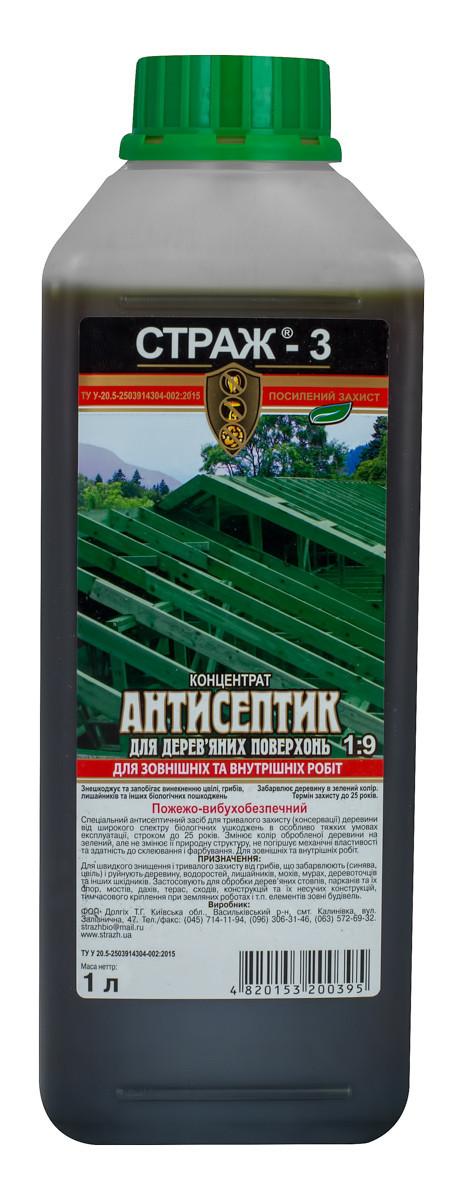 """Антисептик-антижук для деревянных конструrций """"Страж-3"""" (концентрат 1:9) 1л зелёный"""