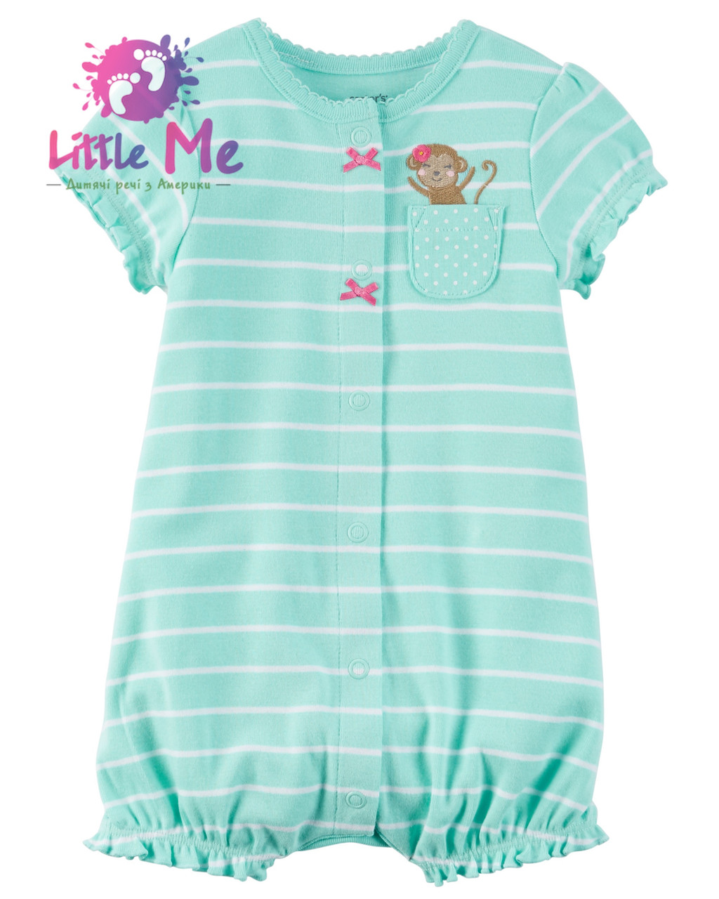 Пісочник Carters - Little Me в Львове 22b57cf7761fd