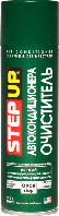 Пенный очиститель автокондиционера SP5152 / 510 г