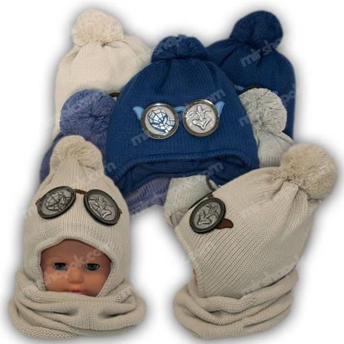 Детский комплект - шапка и шарф (труба) для мальчика, p. 48-50, Ambra (Польша), утеплитель Iso Soft, R42