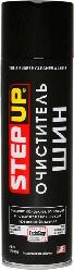 Очиститель шин SP5302 / 454 г