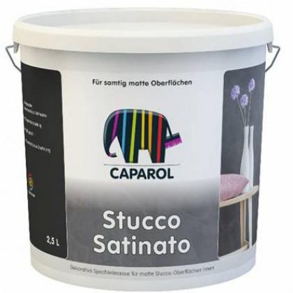 Венецианская штукатурка Caparol Capadecor Stucco Satinato (Матовая) 1,25л