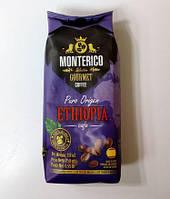 Кофе молотый моноарабика 250г Эфиопия