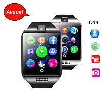 Часы Q18 smart watch,Умные часы Smartwatch Q18,Умные часы,Умные часы Smartwatch,Умные часы Bluetooth!Акция