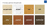 Декоративно-защитное средство для древесины Aura ColorWood Aqua (белый) 9л, фото 3