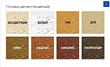 Декоративно-защитное средство для древесины Aura ColorWood Aqua (палисандр) 9л, фото 3
