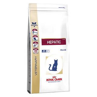 Royal Canin Hepatic 2 кг -  диета для кошек при болезнях печени