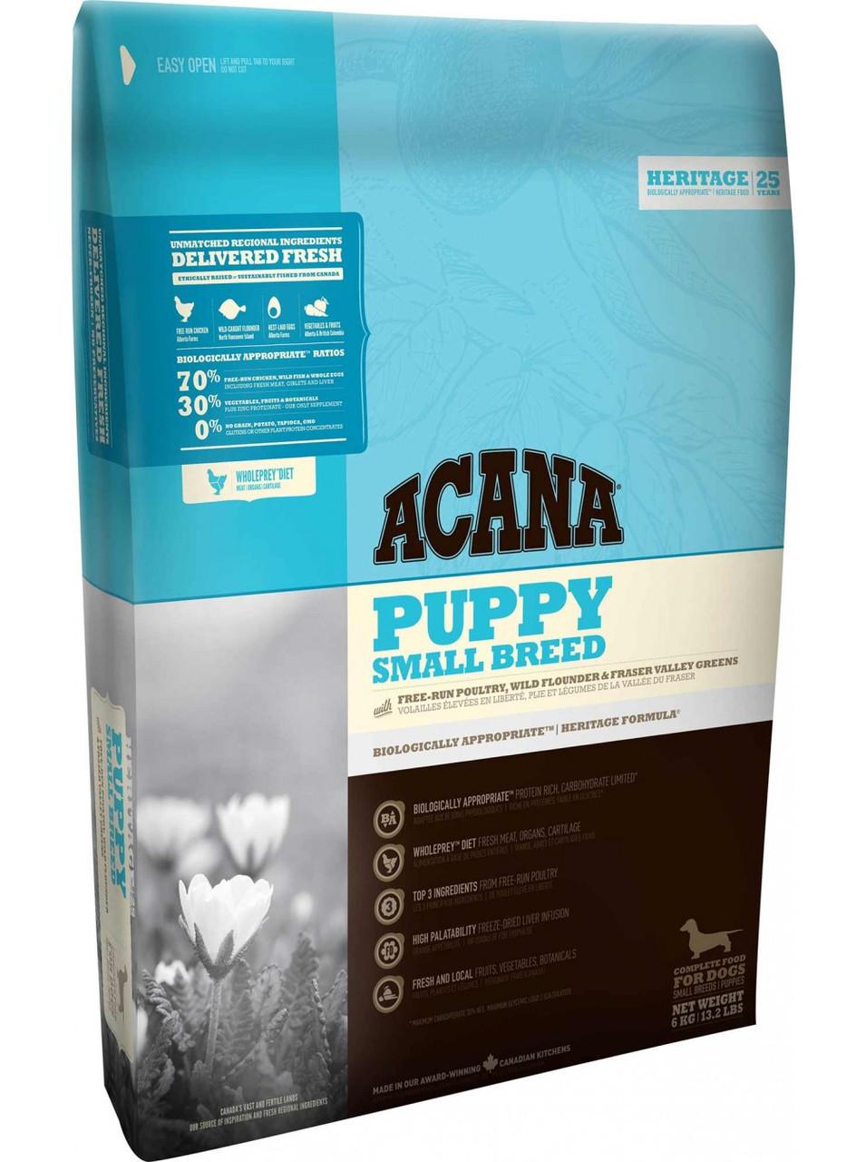 Корм для собак Acana Puppy small breed 2кг