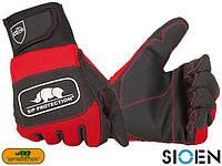 Перчатки защитные от бензопилы рабочие красные SIOEN Бельгия (перчатки для работы) SI-S-G2XD3 CB