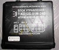 Блок управления на ПЖД-12Б