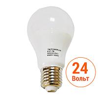 Светодиодная лампа POWERLUX (7W E27 4500K 24V)
