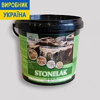 Лак для натурального камня STONELAK AQUA (полуглянцевый) 1 л