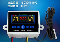XH-W1411 Терморегулятор,термостат, реле -55 ... +110 В Корпусе! NEW!