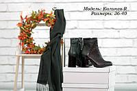 Стильные женские кожаные ботинки